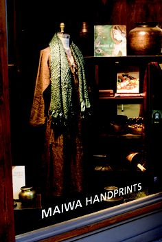 Maiwa Handprints on Granville Island in Vancouver. My all-time favourite clothing store.