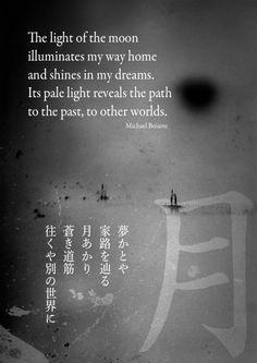 "journalofanobody: "" Tanka poem by Michael Boiano Photo & design by Jumy-M Translation by Daijiro / 藤堂大二郎 In collaboration with Koshirae-Bunkogura / こしらえ文庫蔵 With my deepest appreciation to all who. Moon Poems, Moon Quotes, Wisdom Quotes, Life Quotes, Japanese Poem, Japanese Quotes, Japanese Words, Witty Quotes, Poetry Quotes"