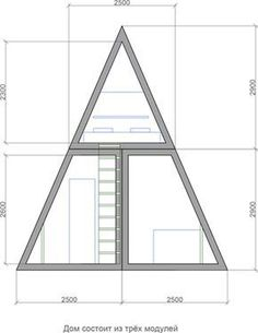boungalows Piercing i piercing pro e contro Tiny House Cabin, Cabin Homes, A Frame Cabin Plans, Low Budget House, Triangle House, Weekend House, Micro House, Dome House, Timber House