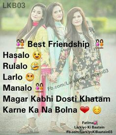 Vrna mere to mare jao ge Friendship Images, Real Friendship Quotes, Best Friendship, Besties Quotes, Sister Quotes, Best Friend Quotes, Crazy Friends, Friends Are Like, True Friends