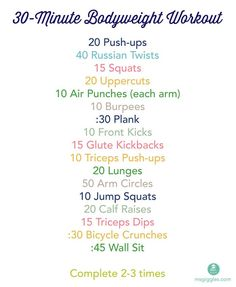 30-Minute Home Bodyweight Workout.  This will help me get through the coming weeks of work travel while I don't have a gym.