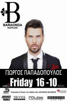 papadopoulos giorgos by print press nafplio Printing Press, Singers, Greek, Movies, Movie Posters, Design, Art, Wave, Art Background