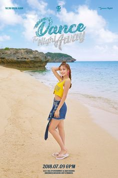 """TWICE unveiled a new batch of individual teaser images for """"Dance the Night Away"""".Members Dahyun, Chaeyoung, and Tzuyu posed cute… J Pop, Nayeon, Kpop Girl Groups, Korean Girl Groups, Kpop Girls, Twice Tzuyu, Twice Dahyun, Twice K Pop, Extended Play"""