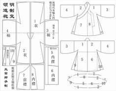 Chinese Hanfu Sewing Pattern Image collections - origami instructions easy for kids Costume Patterns, Coat Patterns, Doll Clothes Patterns, Sewing Clothes, Clothing Patterns, Diy Clothes, Sewing Patterns, Hanfu, Chinese Patterns