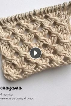 The Pattern Stretches Very Well👍 - All Knitting Videos