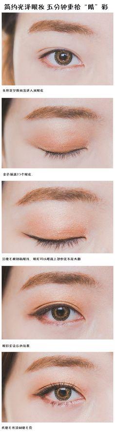 Korean style make up #korean #make up #idea
