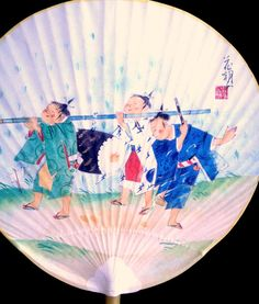 Japanese Paper Paddle Fan Kids Marching Band by VintageFromJapan, $15.00