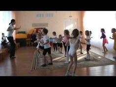 Занятие с детьми по хореографии - разминка детский сад