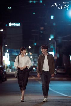 Esom and Seo Kang Joon in Kdrama The Third Charm Source by margotmishchief Seo Kang Joon, Kang Jun, Korean Couple, Best Couple, Drama Film, Drama Movies, Seung Hwan, Korean Drama Best, Jung So Min