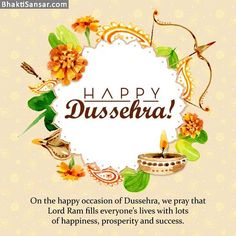 happy dussehra wishes images Wallpaper For Facebook, Iphone Wallpaper, Dasara Wishes, Birthday Daughter In Law, Happy Dussehra Wallpapers, Happy Dusshera, Dussehra Images, Happy Dussehra Wishes, Durga Maa