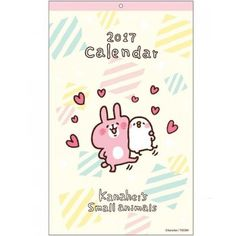 2017 Kanahei's Small Animals Wall Calendar Monthly Plan Made in Japan S-Size