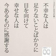 今あるものに感謝 | 女性のホンネ川柳 オフィシャルブログ「キミのままでいい」Powered by Ameba