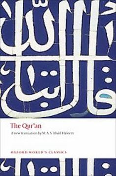 189 best 2012 2013 textbooks images on pinterest textbook books required text for islam and the middle east the quran by mas abdel fandeluxe Image collections