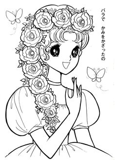 56 Best Tian Mi Mi Images Coloring Pages Coloring Sheets