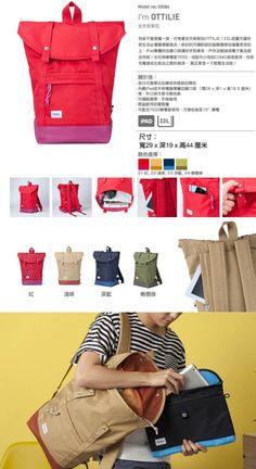 誠品網路書店 - 風格文具館 Leather Bag, Backpacks, Bags, Fashion, Handbags, Moda, Fashion Styles, Backpack, Fashion Illustrations