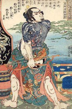 .:. Kanchikotsuritsu Shuki by Utagawa Kuniyoshi