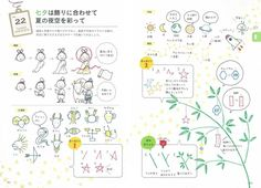Easy in ballpoint pen! Book draw four seasons of Petit or I illustrations by simply imitate