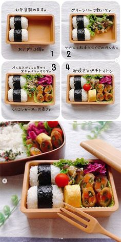 Bento Recipes, Lunch Box Recipes, Japanese Snacks, Japanese Food, Cute Food, Yummy Food, Bento Box Lunch For Kids, Meal Prep For The Week, Aesthetic Food