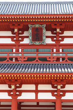 The entrance gate #japan #nara