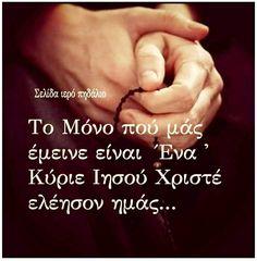 So True, Holding Hands, Prayers, Faith, Greek, Animals, Animales, Animaux, Prayer