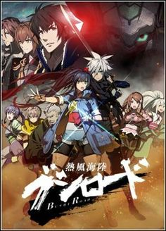 2014 anime to look forward to - Neppu Kairiku Bushi Road
