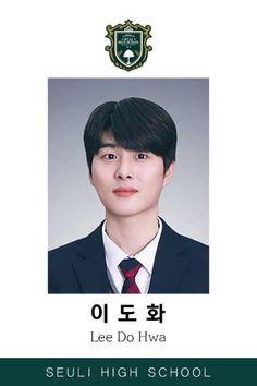 Drama Korea, Korean Drama, Id Photo, Kwon Hyunbin, Best Dramas, Kdrama Actors, Moon Lovers, Meme Template, How Big Is Baby