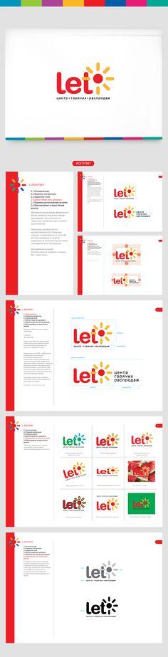 LETO guideline on Behance