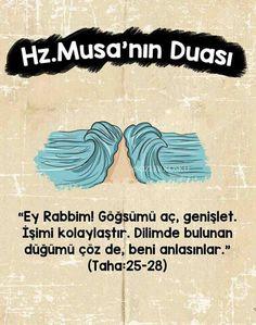 Allah Islam, Islamic Quotes, Peace, Den, Ramadan For Kids, Prayer, Sobriety, Allah, World