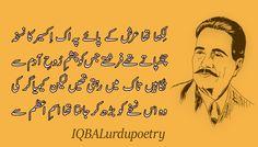 Iqbal Poetry In Urdu, Ghalib Poetry, Allama Iqbal, Worth Quotes, Urdu Poetry Romantic, Quotes And Notes, Deep Words, Muhammad, Quran