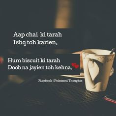 Types Of Pins, Lovers Quotes, My Face Book, Chai, Songs, Thoughts, Photo And Video, Tableware, Poetry