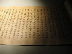 Chinese Calligraphy on a scroll in the Shanxi Museum (山西博物院) in Taiyuan (太原).     Chinese Calligraphy is a beautiful tradition and art.