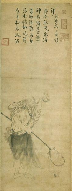 蜆子和尚 Xianzi heshang