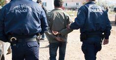 Η ΜΟΝΑΞΙΑ ΤΗΣ ΑΛΗΘΕΙΑΣ: Αποφυλάκισαν Αλβανό χωρίς να τον απελάσουν και αυτ...