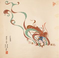 'Feitian', or 'Apsara', a female spirit of the clouds and waters in Hindu and Buddhist mythology. Almost like 'angel' for ancient Chinese people. ---> Jiao Long jumps off the cliff in the end of the film