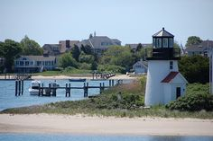 Hyannis Lighthouse in Hyannis, Cape Cod, Mass New England Lighthouses, Cape Cod Massachusetts, East Coast Travel, Beacon Of Light, Study Help, Running Away, Delaware, New Hampshire, Vermont