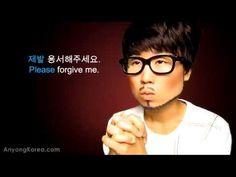 Korean Language Lesson - ▶ KWOW - How to say PLEASE in Korean (KWOW#11) - YouTube