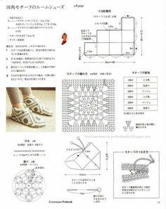 [BAND] 손뜨개~도안및자료실
