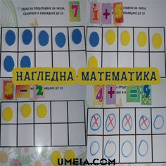 simple and fun math - so that kids can easily understand  it
