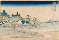 Enoshima in Sagami Province, (circa 1823) by Hokusai Katsushika :: The Collection :: Art Gallery NSW