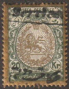 Persian/Iran stamp Mint hinged Persi# 504 very nice stamp #crj-029