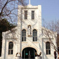 하우현성당