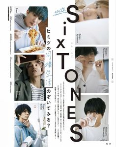 Cover Boy, Kochi, Boys, Style, Magazine, Twitter, Baby Boys, Swag, Magazines