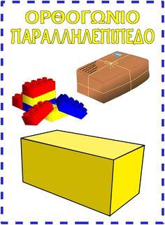 Οι καρτέλες που σας παραθέτω διαχωρίσονται σε δυο κατηγορίες: Η πρώτη κατηγορία αφορά στα βασικά επίπεδα σχήματα (κύκλος, τρίγωνο, τετράγ... Mathematics, Activities For Kids, Teaching, Education, School, Blog, Maths, Math, Children Activities