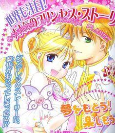 Kilala & Rei forever!!!~^^