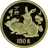 Chinese 1987 Year of the Rabbit Gold 150 Yuan PF UC