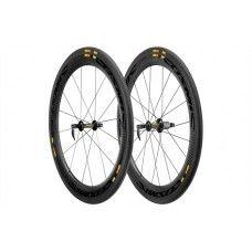 Mavic Cosmic CXR 60 Clincher Wheelset 2015 - www.store-bike.com