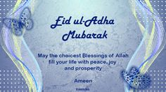 The Wonderful Arts Garden - Free Islamic Graphics for dawah. Eid Ul Adha Mubarak Greetings, Eid Al Adha Wishes, Eid Greetings, Eid Mubarak, Page 3, E Cards, Urdu Poetry, Ramadan, Allah