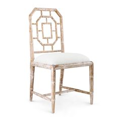 Our Julianna Fretwork Side Chair features faux bamboo styling and is constructed from beautiful solid Cape Lilac Mahogany. Perfect in any decor.