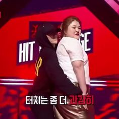 Jang Hyun Seung trouble maker  Cr taeyeon.trash Tag your friends!!! #yoona#snsd#kpop#suzy#missa#hyuna#krystal#seolhyun#aoa#fx#twice#bts#exo#followme#fancam#redvelvet#troublemaker