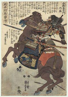 Japanese samurai, warriors art prints, Kozaemon Hisamitsu on horse Kuniyoshi FINE ART PRINT, Japanese woodblock print, ukiyo-e reproduction Samurai Tattoo, Samurai Art, Samurai Warrior, Armor Tattoo, Norse Tattoo, Viking Tattoos, Japanese Artwork, Japanese Painting, Japanese Prints